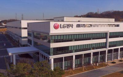 Nowe centrum produkcyjne agregatów wody lodowej LG