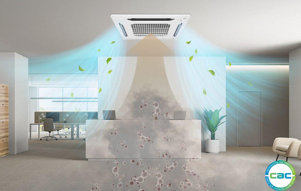 NOWOŚĆ! Kasety LG z funkcją oczyszczania powietrza